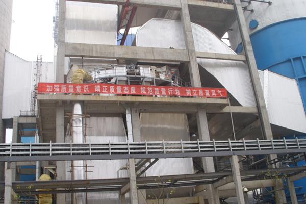 贵州大方4X350MW脱硫改造